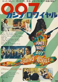 "JAP004 ""Casino Royale"" John Huston, Kenneth Hughes, Val Guest, Robert Parrish, Joseph McGrath & Richard Talmadge 1967"
