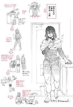 Aizawa Shouta | VK