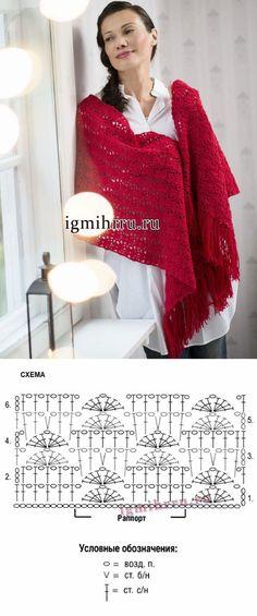 Красный ажурный палантин с бахромой. Вязание крючком
