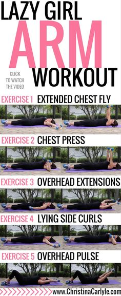 I'm sharing with you an easy, yet effective Lazy Girl Arm Workout. Your inner fit and fat girls are going to love it.