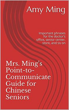 New hsk dictionary 5000 chinese english words complete mrs mings point to communicate guide for chinese seniors important phrases for fandeluxe Gallery