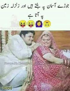 Funny Quotes In Urdu, Urdu Funny Poetry, Poetry Quotes, Love Quotes, Crazy Jokes, Very Funny Jokes, Funny Puns, Pinterest Funny Quotes, Funny Shoes