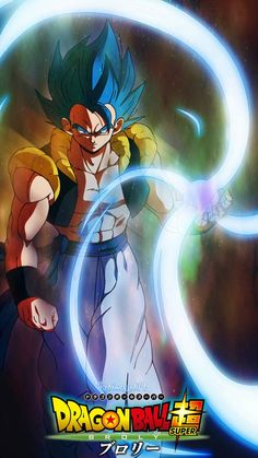 DeviantArt is the world's largest online social community for artists and art enthusiasts, allowing people to connect through the creation and sharing of art. Dragon Ball Gt, Dragon Ball Image, Blue Dragon, Gogeta And Vegito, Funny Dragon, Shingeki No Bahamut, Super Anime, Ball Drawing, Dragon Images