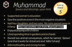 5 Rabi ul Awal, 30 Days & Nights with the Prophet Muhammad (Peace be upon him) A Glimpse into his life, character, social and moral conduct. Islamic Inspirational Quotes, Islamic Quotes, 12th Rabi Ul Awal, Prophets In Islam, Islamic Information, Peace Be Upon Him, Prophet Muhammad, Morals, 30 Day