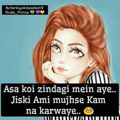 Inshallah zaroor ayega Apne Saath naukron Ki fauj Le aayega .... Funny Girl Quotes, Crazy Quotes, All Quotes, Jokes Quotes, Funny Memes, Girly Attitude Quotes, Girl Attitude, Girly Quotes, Flirty Status