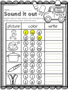 Teaching phonics with fun activities and worksheets. Great fluency, reading and spelling practice for kindergarten and first grade classroom. Perfect companion to literacy and phonics centers, homework, homeschool and morning work. Kindergarten Language Arts, Kindergarten Reading, Kindergarten Classroom, Teaching Reading, Reading Fluency, Guided Reading, Phonics Worksheets, Kindergarten Worksheets, Excel Formulas