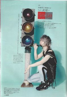 Kera October 2014 Oshare Kei Band SuG Vocalist Takeru Scan #1