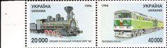 Train locomotive stamp Ukraine, 1996