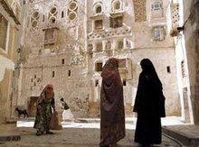 Frauen in der Altstadt Sana'as; Foto: AP