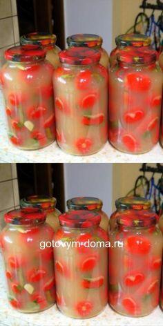 Mason Jar Storage, Mason Jars, Pickle Jars, Tasty, Yummy Food, Cooking Recipes, Healthy Recipes, Pickles, Food Photography