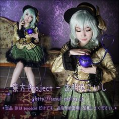 Touhou Cosplay, Anime, Projects, Art, Log Projects, Art Background, Blue Prints, Kunst, Cartoon Movies
