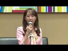 香港書展2016:《50個教育法,我把三個兒子送入了史丹福》陳美齡教育法講座 - YouTube