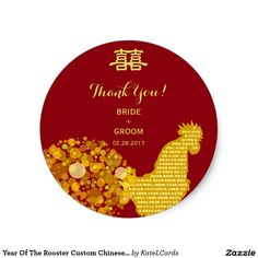 Year Of The Rooster Custom Chinese Wedding Favors Classic Round Sticker