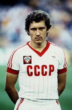 circa 1982 Sergej Borovsky Russia who played for his country in the 1982 World Cup Finals in Spain World Best Football Player, World Football, Football Jerseys, Retro Football, Football Design, Vintage Football, 1982 World Cup, World Cup Final, Soviet Union