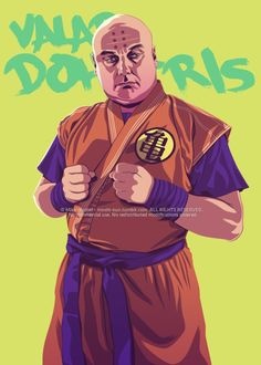 Varys by Mike Wrobel Game Of Thrones