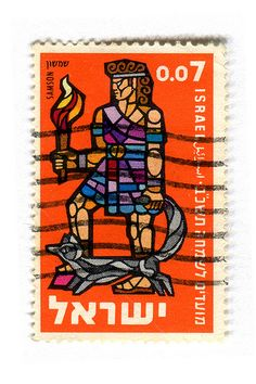 Israel Postage Stamp: Samson by karen horton, via Rare Stamps, Vintage Stamps, Postage Stamp Design, Going Postal, Jewish Art, Orient, Cool Posters, Stamp Collecting, My Stamp