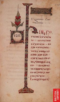 The Four Gospels in Armenian  British Library Add. MS 19727, f.240  Copyright © The British Library Board