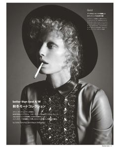 visual optimism; fashion editorials, shows, campaigns & more!: better than best a/w: natasa vojnovic by sofia sanchez & mauro mongiello for numéro tokyo september 2014