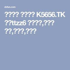 프로코밀 구입판매 K5656.TK 카톡ttzz6 사용후기,만드는 방법,먹이고,직거래