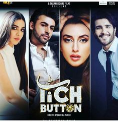 Films to look forward on Eid-ul-Fitr - infotainment Pakistan Movie, Mikaal Zulfiqar, Ahsan Khan, Feroz Khan, Movie Releases, Looking Forward, Upcoming Movies, Previous Year, Film Industry