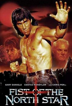 File:Fist of the North Star (live-action movie poster).jpg