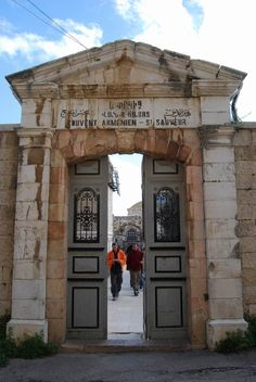 Entrance to Caiaphas' House