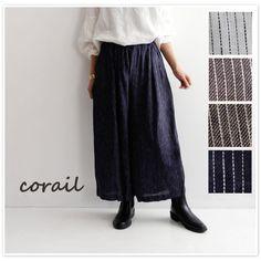 【corail コライユ】先染め リネン ストライプ ガウチョ パンツ (3113067)