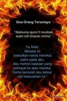 Doa...  Seeking Allah swt for help