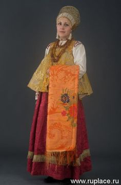 Russian North attire. traditional Russian costume