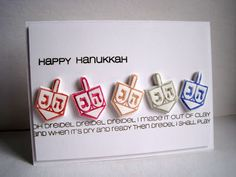 I am so thrilled to usher in CAS-ual Fridays Stamps first set of the November stamp set releases today.the holiday season abounds and i. Hanukkah Cards, Hannukah, Happy Hanukkah, Christmas Holidays, Christmas Cards, Jewish Crafts, Cool Cards, Greeting Cards Handmade, Holiday Crafts