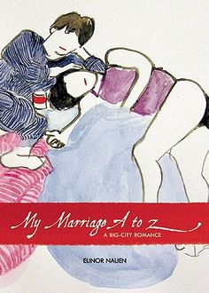 """Christine says, """"This tiny, illustrated book is a simple, poetic glimpse into a marriage. It's a great gift for your loved one or for an anniversary or wedding, or for anyone who could use a reminder about why we fall in love and how sharing a life with someone can be wonderful. It's sweet and romantic, and really, who can't use some sweetness and romance?"""""""