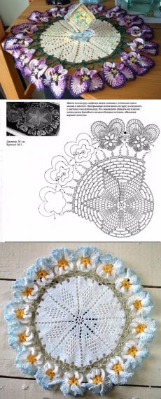 Эффектные салфетки, связанные крючком — Рукоделие