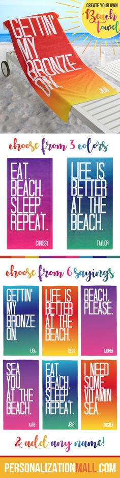 LOVE these Funny Beach Towels! You can choose from 3 ombre beach towel colors and add one of the 6 funny quotes plus you can personalize it with any name! Perfect for the pool or the beach!