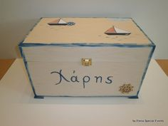www.artimiva.gr Wooden Toy Boxes, Wooden Toys, Toy Chest, Special Events, Storage Chest, Hand Painted, Home Decor, Wooden Toy Plans, Wood Toys