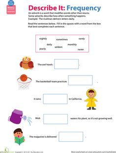 Worksheets: All About Adverbs: How Often?