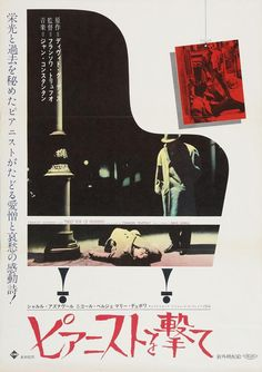 Japanese movie poster for Truffaut's Shoot The Piano Player - Check out our podcast https://www.facebook.com/ScreenWolf and https://twitter.com/screen_wolf