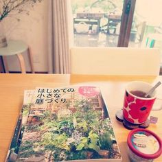 ガーデンスタイリスト・グリーンアドバイザーの資格を持つ、山元 和実さん監修の初心者さんにも分かりやすく真似しやすい本です。