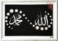 Allah Muhammed lafız ayasfilografi