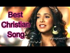 My life is Yours..Lovely Arabic Christian Song-Middle East[Lyrics /Subti...