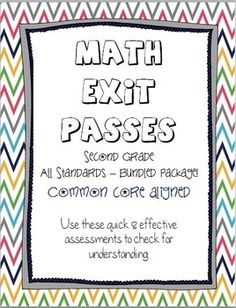 Common Core Exit Passes ~ Second Grade Math ~ Bundled Package $