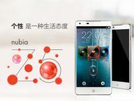ZTE officially unveils high-end Nubia Z5 Despite no plans to hit the U.S., the ZTE Nubia Z5 quad-core specs are still impressive.