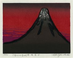'Daybreak at Mt Fuji' by Tokio Miyashita  (Intaglio/woodblock, 2002)  #woodblock