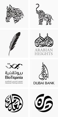 Collection of Arabic calligraphy logos and logotypes