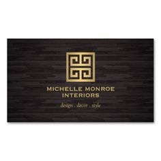 Customizable Chic Greek Key Design Business Card Template for Interior Designers, Interior Stylists, Decorators, Style Bloggers, Home Stagers, and more.