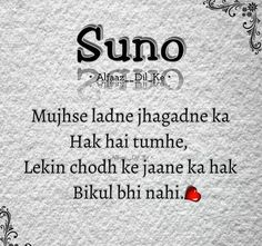 Bilkul sahi likha h isme h na my life Ego Quotes, Respect Quotes, Lovers Quotes, Crush Quotes, Faith Quotes, True Love Qoutes, Love Smile Quotes, Heart Quotes, Best Lyrics Quotes