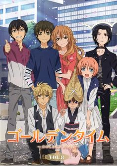 Image discovered by ❀ 𝑳𝒂𝒌𝒊 ❀. Find images and videos about anime, manga and golden time on We Heart It - the app to get lost in what you love. Anime Love, Anime Manga, Anime Art, Golden Time Manga, Anime Films, Anime Characters, Anime Character Names, Otaku, Familia Anime