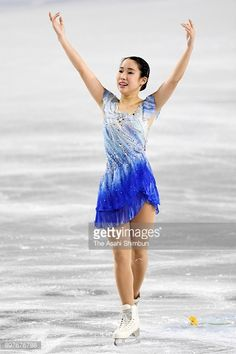 Mai Mihara reacts after competing in the ladies free skating during day three of the 86th All Japan Figure Skating Championships at the Musashino Forest Sports Plaza on December 23, 2017 in Chofu,...