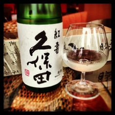 Kubota Koujyu - A lovely little junmai to get the day started right. (Photo by Bannister Bergen)