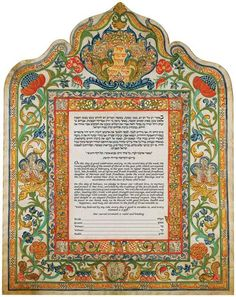Trieste Italy 1774 Ketubah by The Jewish Museum