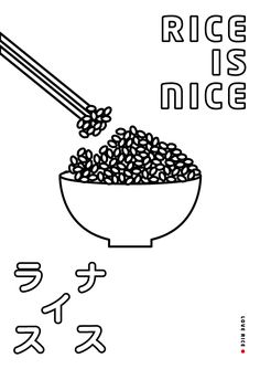 bonsaioppa: new-pome: rice is nice graphic by toshiki koyanagi